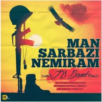 J21-Band-Man-Sarbazi-Nemiram