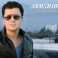 Jamshid -Saniyehaa
