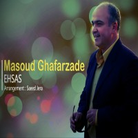 Masoud-Ghafarzade---Ehsas