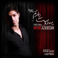 Mehdi-Azadegan-Ye-Dusset-Daram-Sadeh