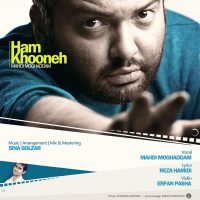 Mehdi-Moghaddam---Hamkhooneh-f