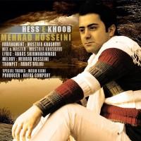 Mehrad-Hosseini-Hesse-Khoob