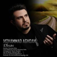 Mohammad-Aghdam---Ehsas