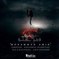 Mohammad Amin - Sine Sokhte