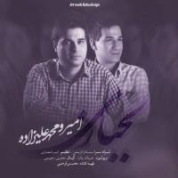Mohammad-Amir-Alizadeh-Lajbazi-f