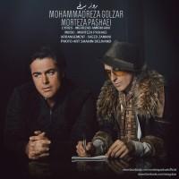 Mohammadreza-Golzar-Morteza-Pashaei-Rooze-Barfi