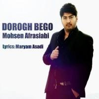 Mohsen Afrasiabi - Dorogh Bego
