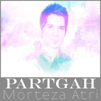 Morteza-Atri-Partgah