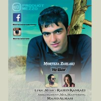 Morteza-Zarlaki---Ye-Bar-f