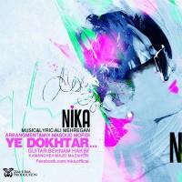 Nika-Ye-Dokhtar
