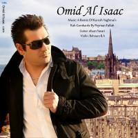 Omid-Al-Issac-Rah-Gom-Karde