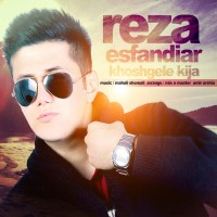 Reza-Esfandiar---Khoshgele-Kija