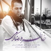 Reza-Karami-Khatereh