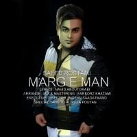 Saeid-Rostami---Marg-e-Man