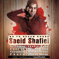 Saeid-Shafiei---Ba-To-Hesam-Khobe