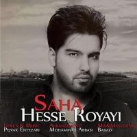 Saha---Hesse-Royayi