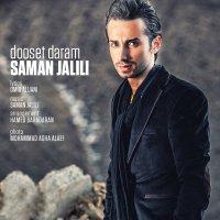 Saman-Jalili-Dooset-Daram