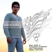 Samir-Zand-Sar-Sepordeh