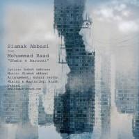 Siamak-Abbasi-Shahre-Barooni-(Ft-Mohammad-Raad)