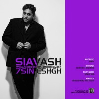 Siavash-7-Sin-Eshgh-f