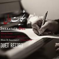Sina-Pormirzaei---Shekayate-Del-(Ft-Milan-Arbab)