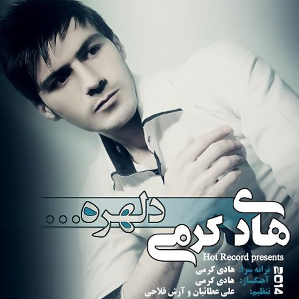 Hadi Karami - Bedoone Shak