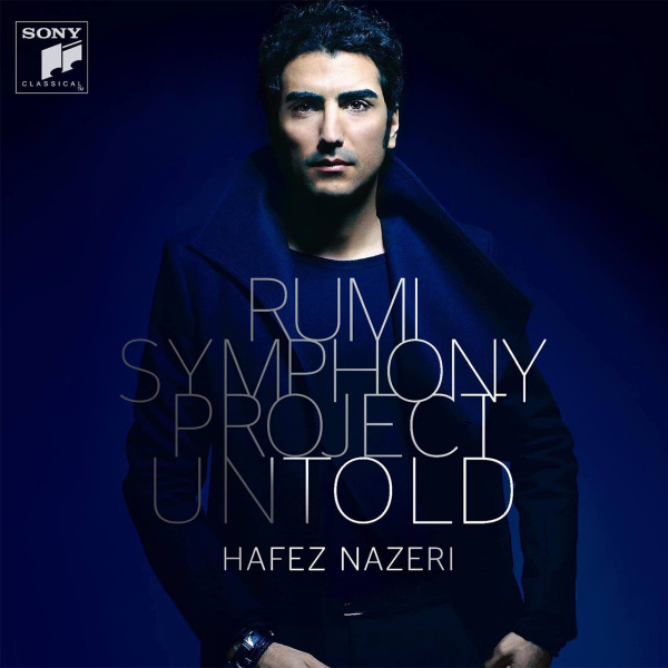 Hafez Nazeri - Untold Stage VI Wonderment