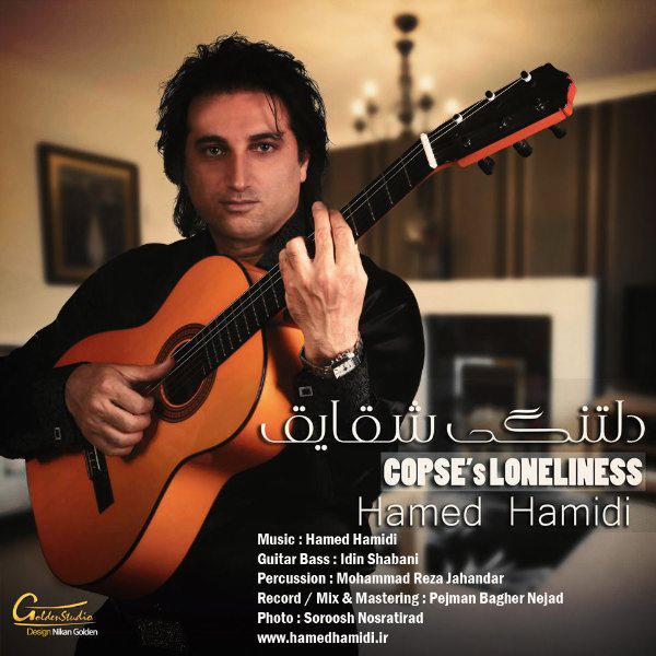 Hamed Hamidi - Copss Loneliness