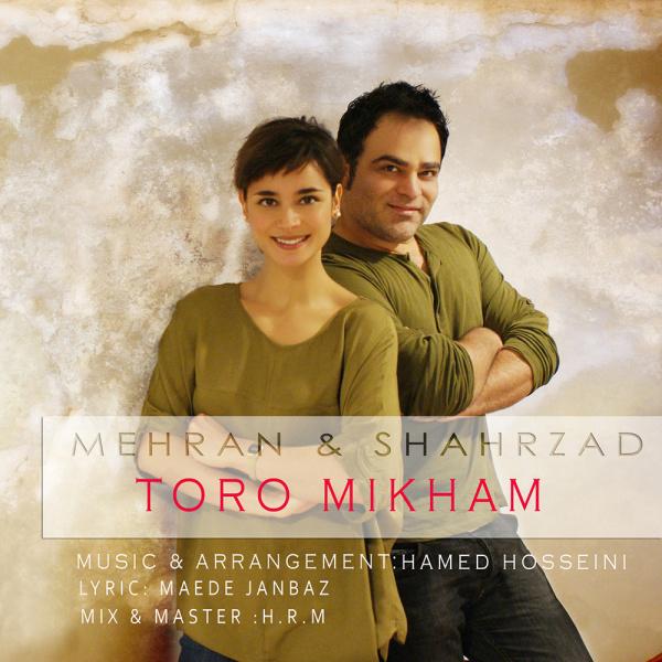 Mehran Atash & Shahrzad - Toro Mikham