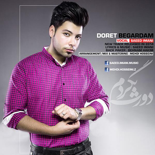 Saeed Imani - Doret Begardam