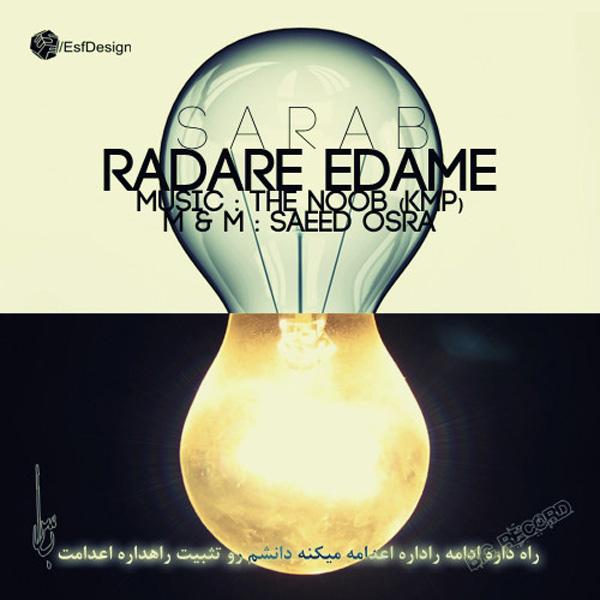 Sarab - Radare Edame