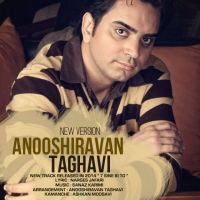 Anoushirvan Taghavi - 7 Sine Bi To (New Version)_thumb