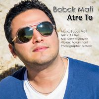 Babak Mafi - Atre To_thumb