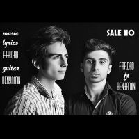 Fardad - Sale No (Ft Benyamin)_thumb