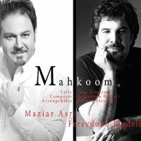 Maziar Asri - Mahkoom (Ft Fereydoon Bigdeli)_thumb
