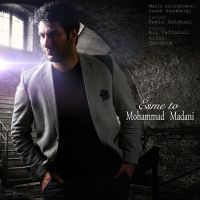 Mohammad Madani - Esme To_thumb