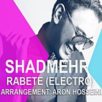 Shadmehr Aghili - Rabeteh (Electro Version)_thumb
