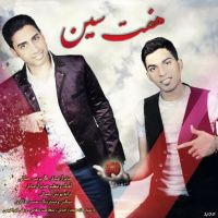 Younes Jamali - Haft Sin (Ft Saber Arambash)_thumb