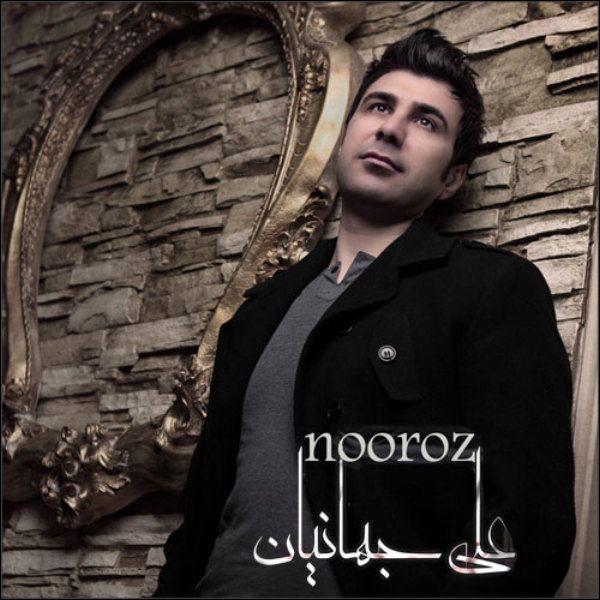 Ali Jahanian - Norooz