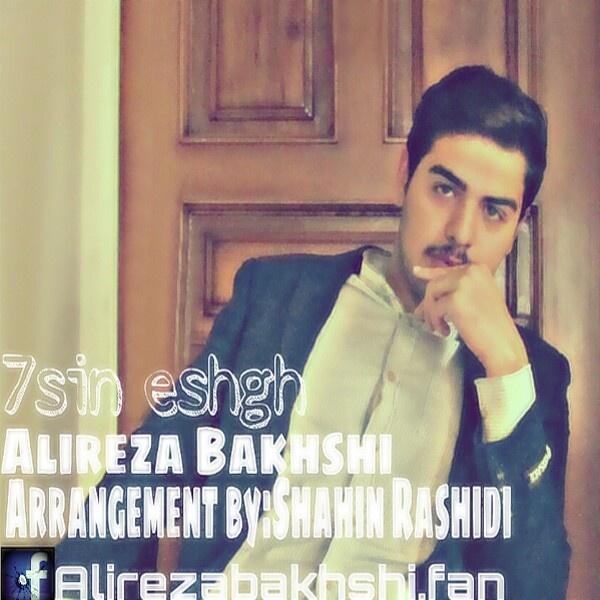 Alireza Bakhshi - 7Sine Eshgh