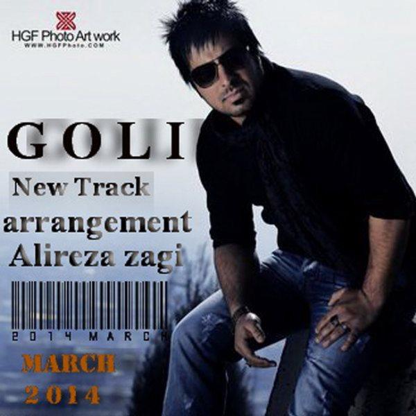 Farzad Shojaei - Goli