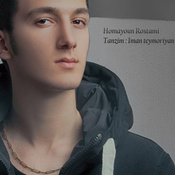Homayoon Rostami - Modara