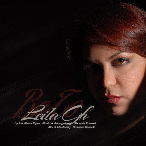 Leila GH - Ba To