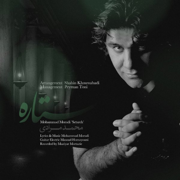 Mohammad Moradi - Setareh