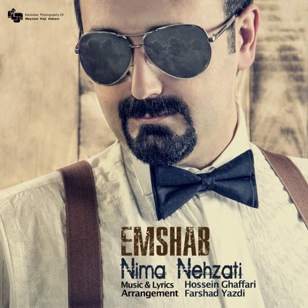 Nima Nehzati - Emshab