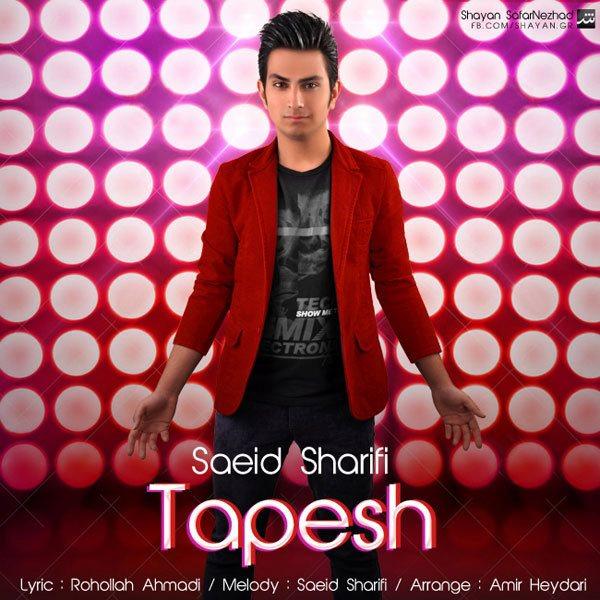 Saeid Sharifi - Tapesh