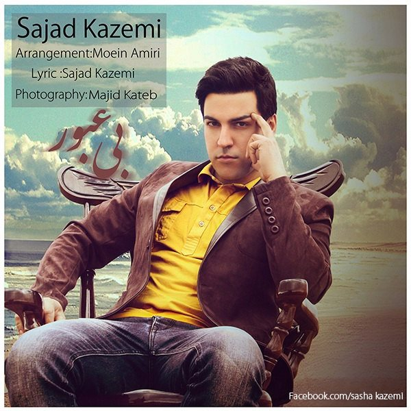 Sajad Kazemi - Bi Obor
