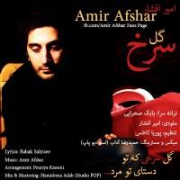 Amir Afshar - Gole Sorkh