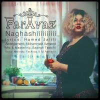 Faravaz-Naghashi