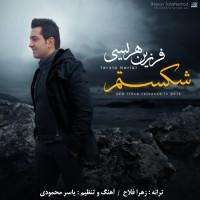 Farzin Herisi - Shekastam